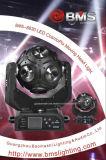 12PCS 20W LED Cosmopixの移動ヘッドライト(BMS-8830)