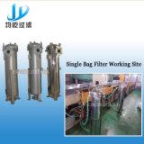 Filtre à manches simple de l'acier inoxydable 316 pour la filtration de lait