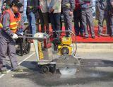 유압 가솔린 엔진 도로 기계 콘크리트 절단기