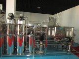 Système de filtration de purification d'eau de PVC 500L/H de la CE de Flk le meilleur