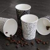 Tazas de papel de un sólo recinto del té/del café del diseño popular con impreso