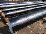 Anticorrosion покрытия External 3lpe 3PE труба внутренне Epoxy стальная