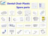 [س] يوافق [دنل] تجهيز وحدة كرسي تثبيت أسنانيّة