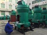 De Molen van Raymond van de hoge Efficiency van de Fabrikant van China voor Verkoop