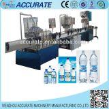高く効率的なびん詰めにされた水洗浄の満ちるキャッピングライン(XGF12-12-1)