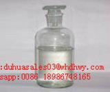 Cysteamineの塩酸塩