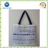 ポリエステル/綿のキャンバスのデジタルによって印刷される袋(JP-CB010)