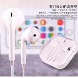 Fones de ouvido por atacado para o iPhone Earpods com Mic & telecontrole