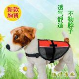 Ropa del perro con el perro del servicio de la tela de acoplamiento del aire (YD622)
