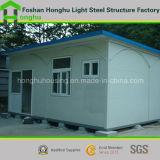 Camera domestica prefabbricata calda del contenitore del tetto piano di vendita 2016