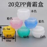 Vaso di plastica caldo della crema di cura di pelle di vendita 20g