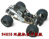 TruckのNew Design Hspgas RC Car