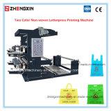 (Zxh-C21200) Zwei Farben-Hhhochhdruck-Drucken-Maschinen-nicht gesponnenes Gewebe