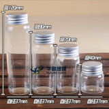 5ml-100ml Empty Borosilicate Clear Tubular Glass Bottle con Screw Cap