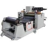 Автоматическая пластичная резиновый разрезая машина