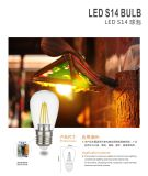 ouro de 4W S14 Edison/luz de bulbo de prata do diodo emissor de luz do filamento E27