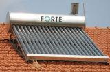 自動太陽給湯装置は補助タンクを構成する
