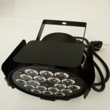 Light Barrierの小型PAR Can 18PCS 1W RGB LED PAR Light