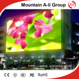 지원 Text 또는 Video/Picture P6 DIP Outdoor LED Screen