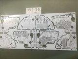 두 배는 다중층 PCB 자동차 램프를 위한 PCB 인쇄 회로 기판 편들었다