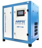 Compressore d'aria a due fasi della vite di risparmio energetico di alta efficienza