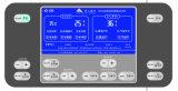 Новая машина терапией озона конструкции для стационаров