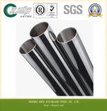 ASTM 300 Serien-AustenitEdelstahl geschweißtes Gefäß
