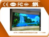 Alta pared del vídeo de la solución LED TV del buen del vídeo de LED de la exhibición P1.667 de LED precio de la exhibición