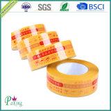 Le logo adhésif du rouge BOPP de BOPP a estampé la bande P050 d'emballage