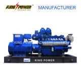 Mwm 1125kw Природный газ / Био Газ / Уголь Газ Генератор для электростанции