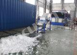 Focusun hohe Profermance Eis-Zerkleinerungsmaschine