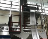 Qualitäts-und Geschwindigkeits-Shirt-Beutel-Film-durchbrennenmaschine für HDPE
