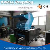 Granuladores de plástico fuerte / granulador de plástico para mascotas / trituradora de película de plástico de residuos