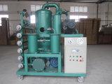 二重段階の真空の無駄の変圧器の石油フィルター機械(ZYD)