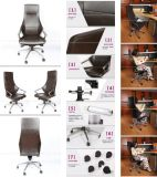 Стул офиса PU роскошного стула управленческого офиса неподдельной кожи стула босса офиса конструкции кожаный