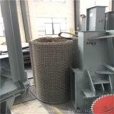 Beste prijs en hoge machts de productmeststoffen pelletiseren molen