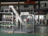 Bb肥料の自動組合せおよびパッキング機械ライン