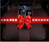 De Mat van de auto voor Lexus Ls460 Ls460L/Ls600h