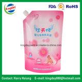 洗濯洗剤のための別の臭気または臭いの口の袋