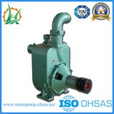 농업 뿌리기를 위한 조정 고압 물개 펌프