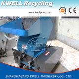 Granulador plásticos fortes/triturador granulador plástico do animal de estimação/película plástica do desperdício