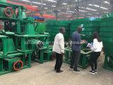 金ぬれた鍋の製造所、金のスーダンの金の採鉱プラントのための粉砕の製造所機械