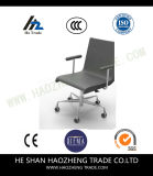 Глубоко - стул пурпурового стула Hzpc178 рекреационный новая тренировка