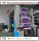 Prensa de alta velocidad de Flexo para el equipo de impresión plástico del carrete de película de los PP del PE (YT-NX)