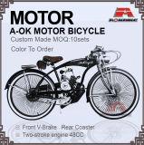 Bicicletta del motore del gas della bici del motore 2017 nuova 48cc (MB-18-2)