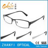 Neuer Ankunft Voll-Rahmen optische Glas-Rahmen-Titanbrille Eyewear mit polarisierenobjektiv (1108-EW)