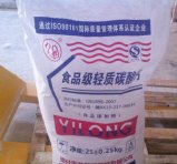 높은 순수성 식용 탄산 칼슘