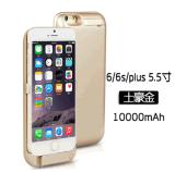 tampa alternativa externa do banco da potência da caixa de bateria do carregador de bateria do carregador do curso 4000mAh para o iPhone 6/7