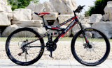 좋은 디자인 스포츠 도로 산악 자전거 (ly 75)