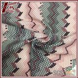 モザイク模様プリント4方法伸縮織物